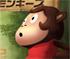 Jocuri Maimuta saritoare