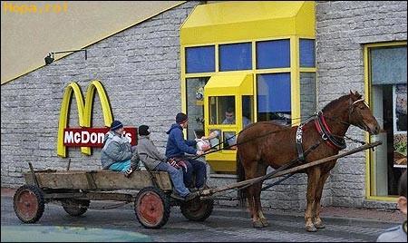 Ciudate - Cu caruta la McDonald's