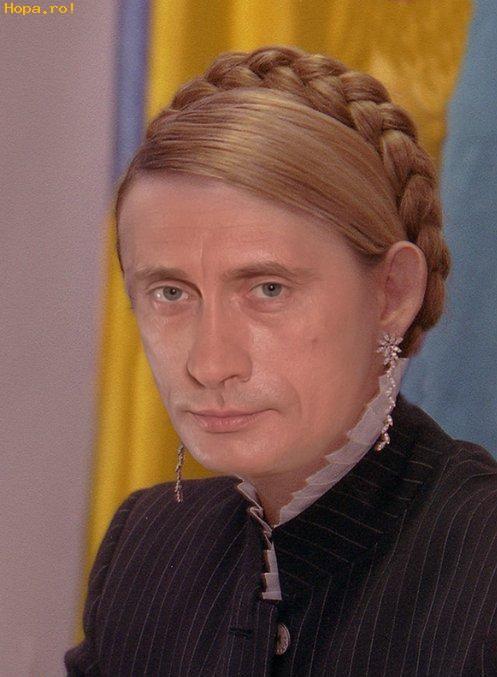 Celebritati - Vlady-Putin