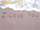 Avatare - I love you
