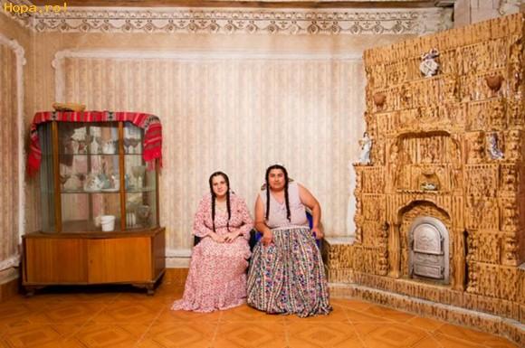 Din Romania - Avem