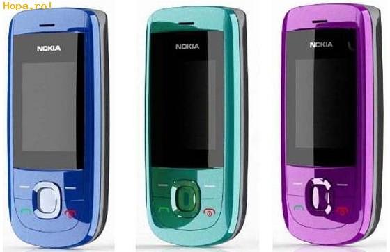 Gadgets - Nokia 2220 Slide