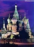 Artistice - Moscova