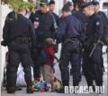 Diverse - Esti arestat!!!