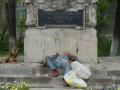 Din Romania -  Ultimul strajer cazut la datorie