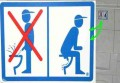 Diverse - Folositi corect toaleta
