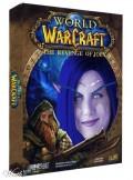 Parodii Jocuri - Warcraft