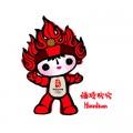 Jocurilor Olimpice de la Beijing - Mascote Beijing 2008 China - Huanhuan