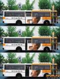 Reclame - Reclama pe autobuz