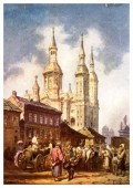Epoca de aur - Biserica Sf Spiridon - 1980