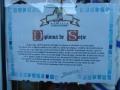 Din Romania - Diploma de sotie !
