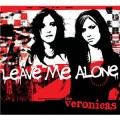 EMO - Leave me alone