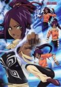 Desene animate - Bleach-Yoruichi Shihoin