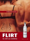 Reclame - Vodka Flirt