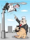Caricaturi - Puterea si Opozitia