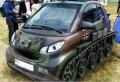 Auto Moto - Smart tank