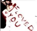 EMO - Te-am iubit....