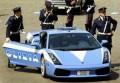 Auto Moto - Politia cu lamborghini