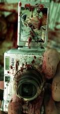 Ciudate - Poza mortala