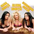 Celebritati - Surorile Ionita...